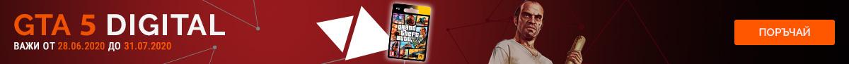 Видео игри - актуални предложения