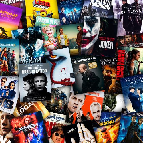 Избери 5 Blu-ray филма плати 3