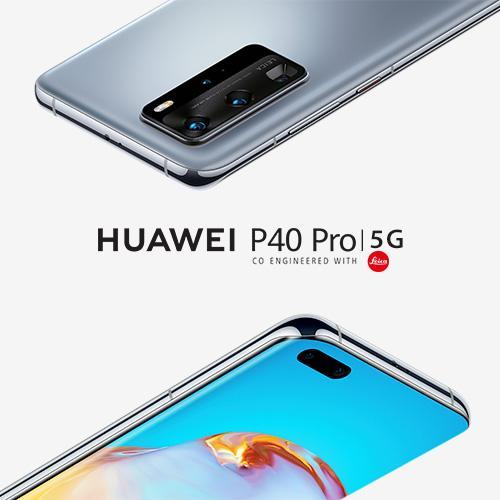 Страхотните Huawei P40 са вече тук!