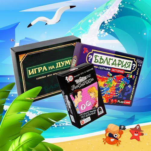 Настолни игри на PlayLand с до -60%