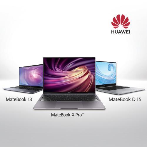 Новите Huawei Matebook лаптопи са вече тук!