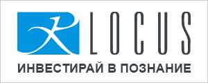 Локус Пъблишинг