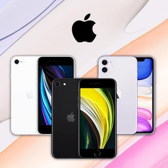 iPhone на специални цени