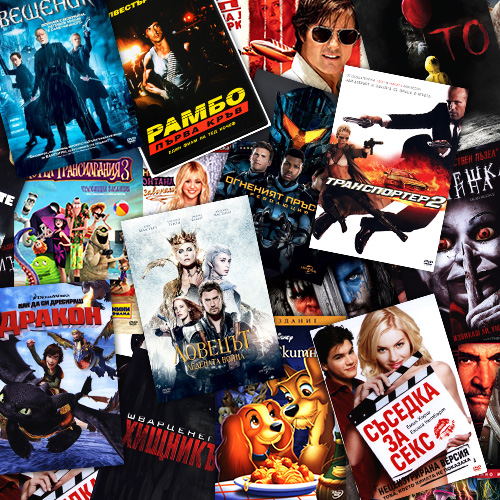 Трайно намаление на филмови заглавия