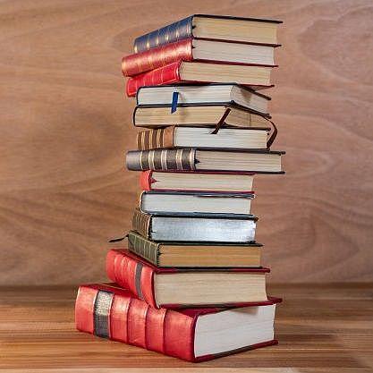 Книги до 5 лв.