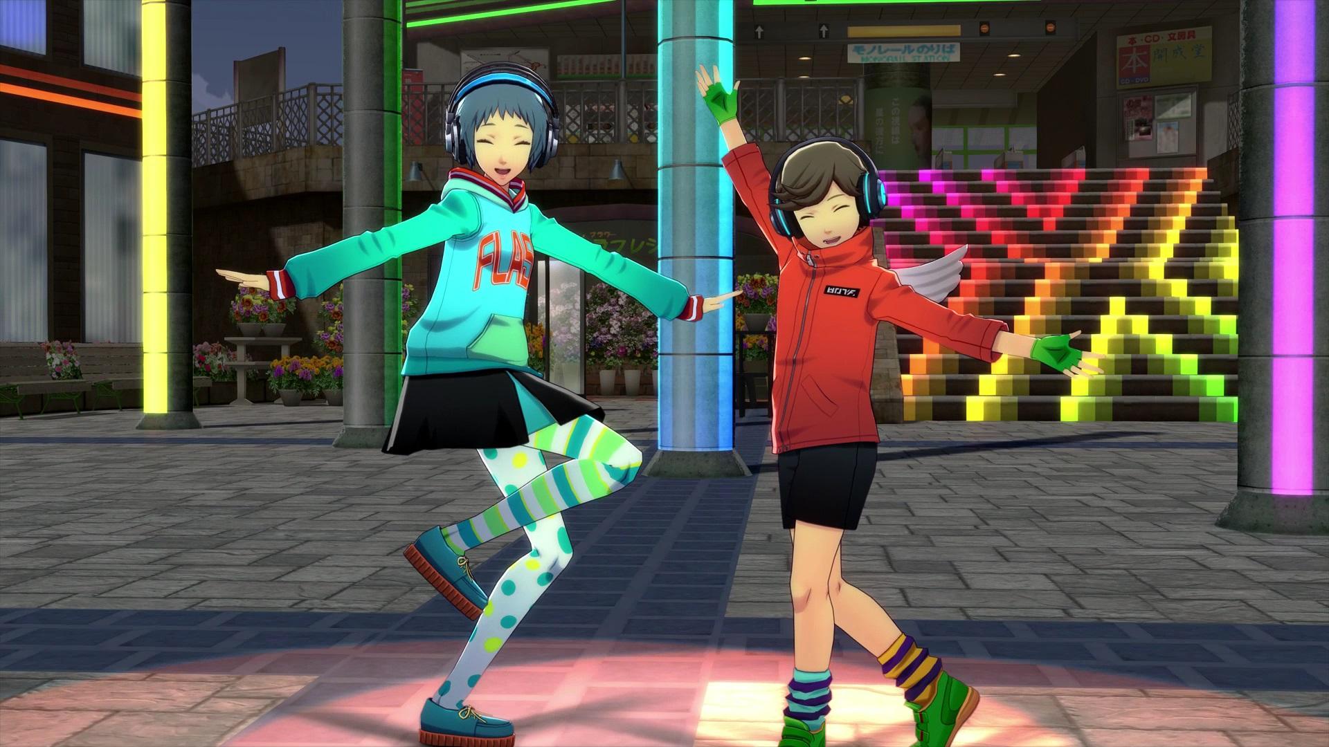 Persona 3: Dancing in Moonlight [PSVR Compatible] (PS4)