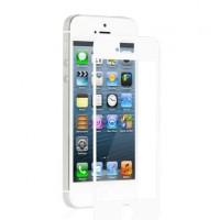 Moshi iVisor XT Clear за iPhone 5 -  бял