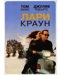 Лари Краун (DVD)