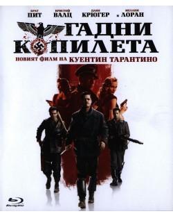 Гадни копилета (Blu-Ray)