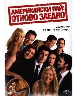 Американски пай: Отново заедно (DVD)