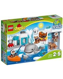 Конструктор Lego Duplo - Арктика (10803)
