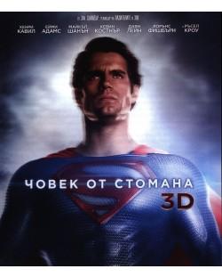 Човек от стомана 3D (Blu-Ray)