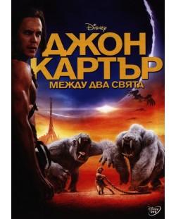 Джон Картър: Между два свята (DVD)