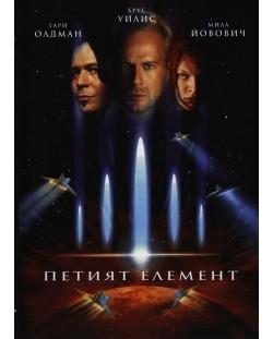 Петият елемент (DVD)
