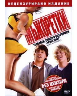 мЪжоретки (DVD)