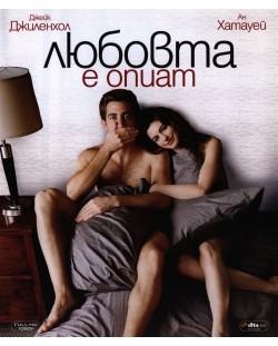 Любовта е опиат (Blu-Ray)