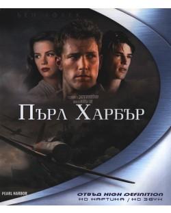 Пърл Харбър (Blu-Ray)