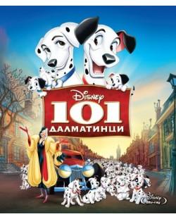 101 далматинци (Blu-Ray)