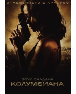Колумбиана (DVD)