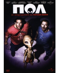 Пол (DVD)