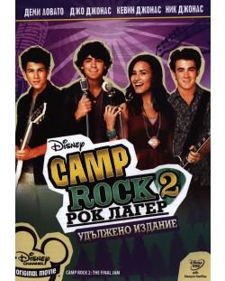 Рок лагер 2: Удължено издание (DVD)