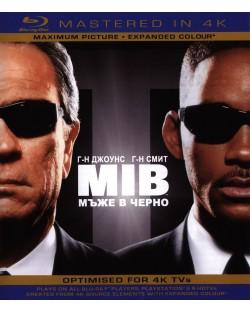 Мъже в черно (Blu-Ray 4K)