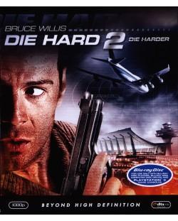 Умирай трудно 2 (Blu-Ray)