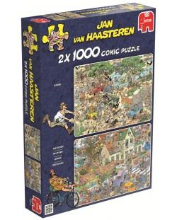 Пъзели Jumbo 2 х 1000 части - Сафари и Буря, Ян ван Хаастерен