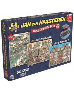 Пъзели Jumbo 3 х 1000 части - Комплект по случай 30-годишнината, Ян ван Хаастерен