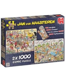 Пъзели Jumbo 2 х 1000 части - Вечеря с морски дарове и Сблъсъкът на хлебарите, Ян ван Хаастерен