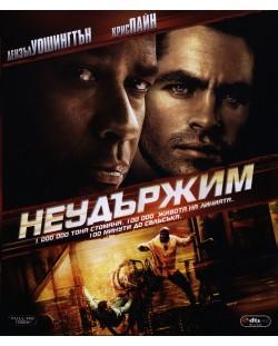 Неудържим (DVD)