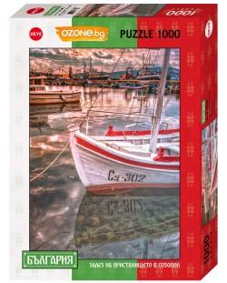 Пъзел Heye от 1000 части - Залез на пристанището в Созопол, България