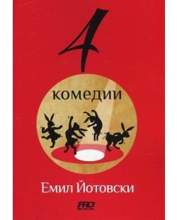 4-komedii-emil-yotovski