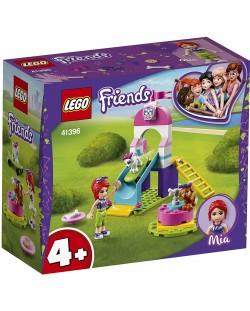 Конструктор Lego Friends - Площадка за кученца (41396)