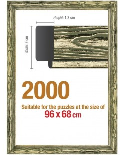 Рамка за пъзел Art Puzzle  - Златиста, за 2000 части