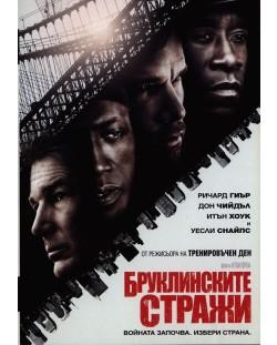 Бруклинските стражи (DVD)