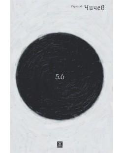 5-6-zhanet-45