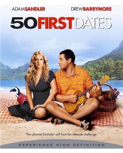 50 първи срещи (Blu-Ray)