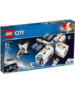 Конструктор Lego City - Lunar Space Station (60227)