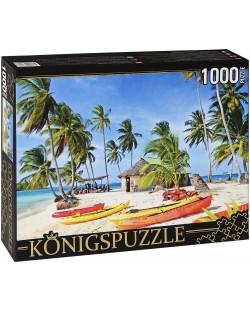 Пъзел Königspuzzle от 1000 части - Лодки на острова