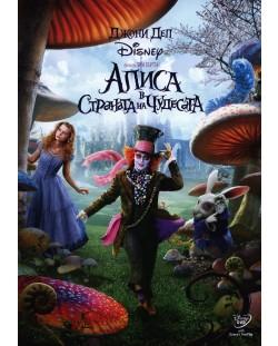 Алиса в Страната на чудесата (2010) (DVD)