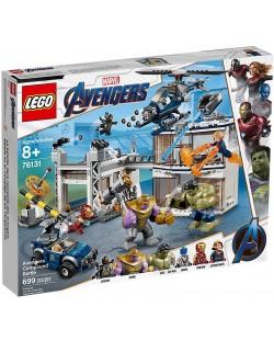 Конструктор Lego Marvel Super Heroes - Avengers Compound Battle (76131)