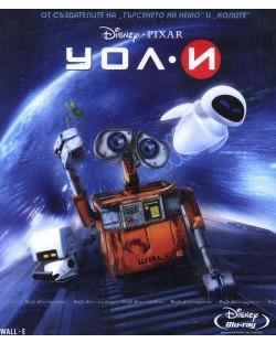 УОЛ-И (Blu-Ray)