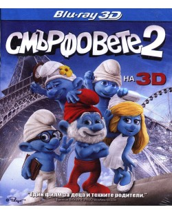 Смърфовете 2 3D (Blu-Ray)