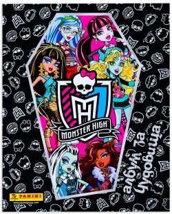 Албум със стикери Panini Monster High