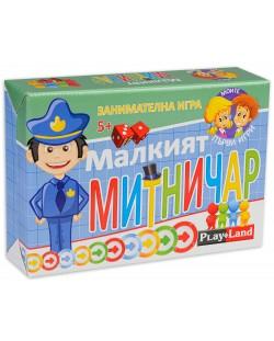 Детска настолна игра PlayLand - Малкият митничар