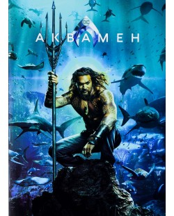 Аквамен (DVD)