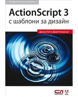 actionscript-3
