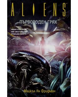 Aliens: Първороден грях