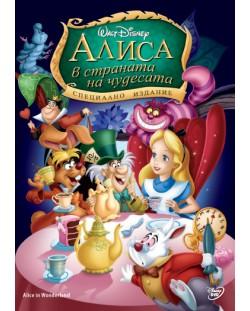 Алиса в Страната на чудесата (1951) (DVD)